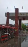 广州21馆