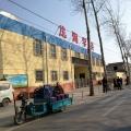 北京13馆