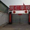 北京15馆